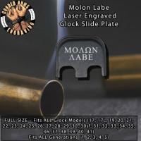 Molon Labe Laser Engraved Glock Slide Plate